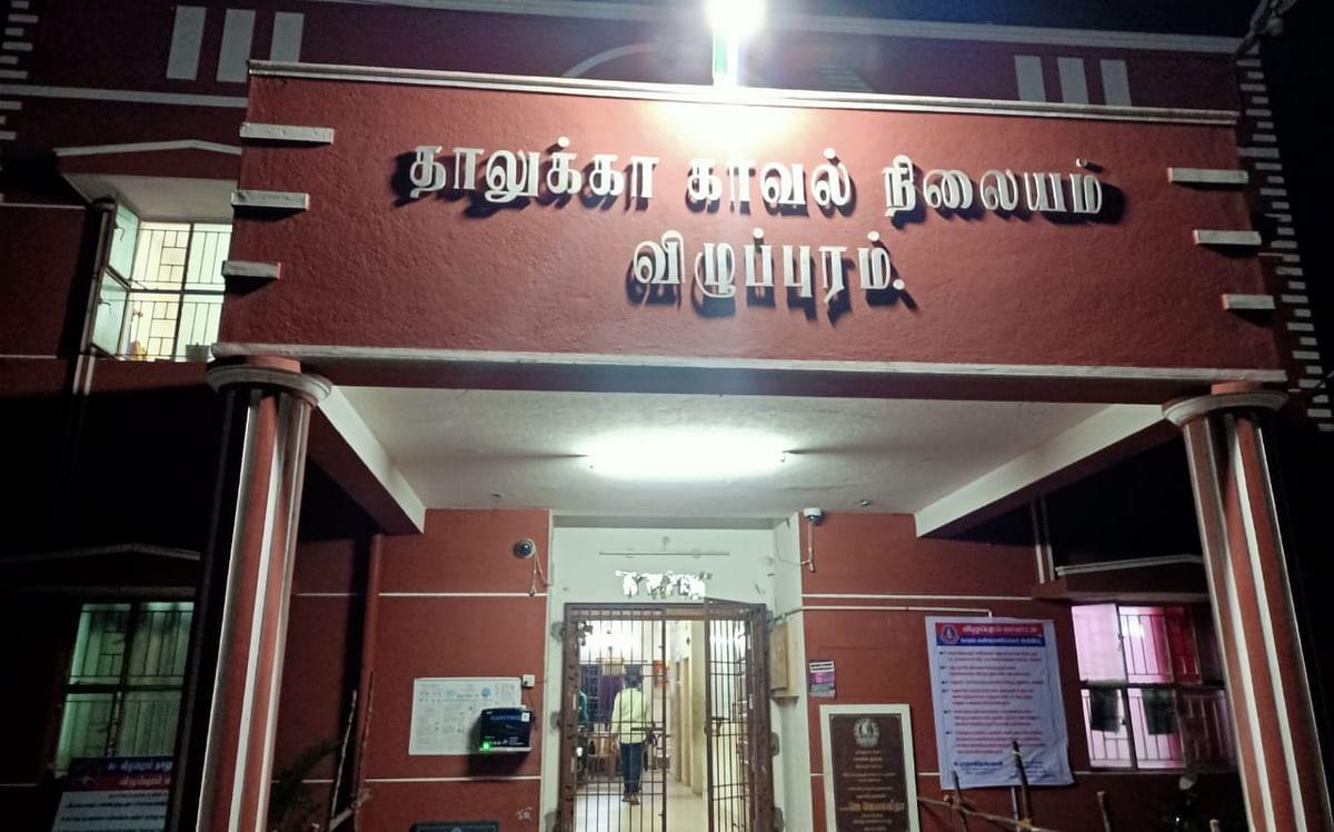 விழுப்புரம் தாலுகா காவல் நிலையம்