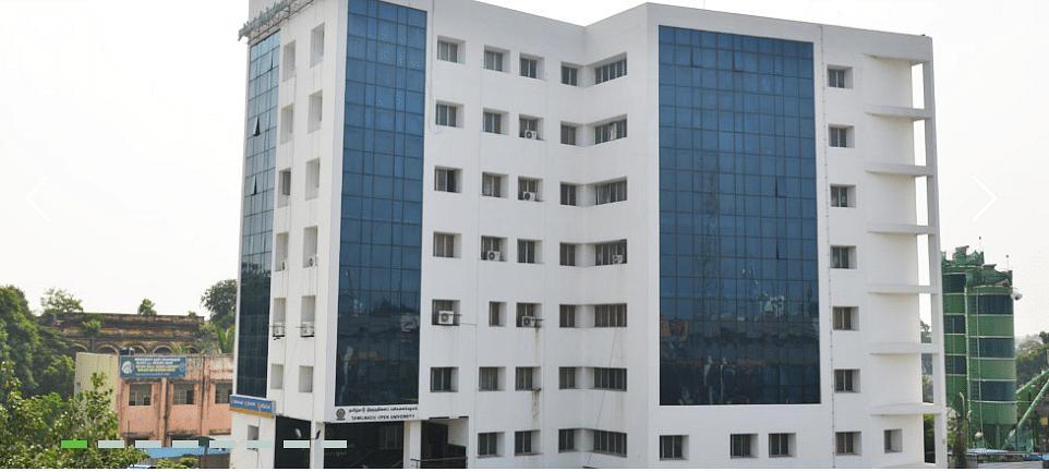 தமிழ்நாடு திறந்தநிலைப் பல்கலைக்கழகம்