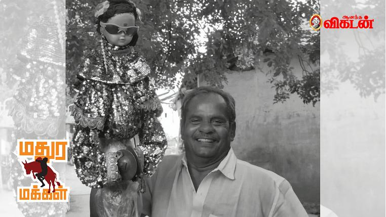 மதுர மக்கள்: ஜவ்வு மிட்டாய் மாயாண்டி தாத்தா