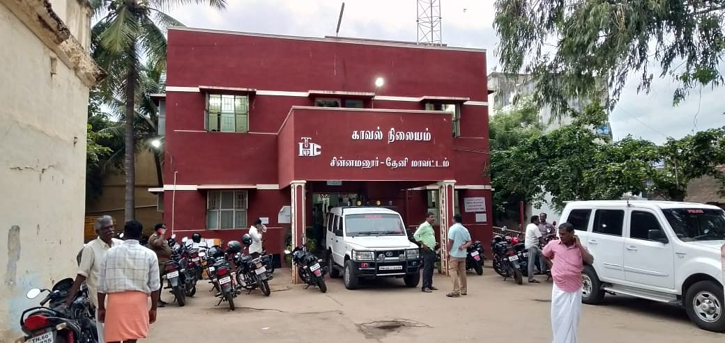 சின்னமனூர் காவல்நிலையம்