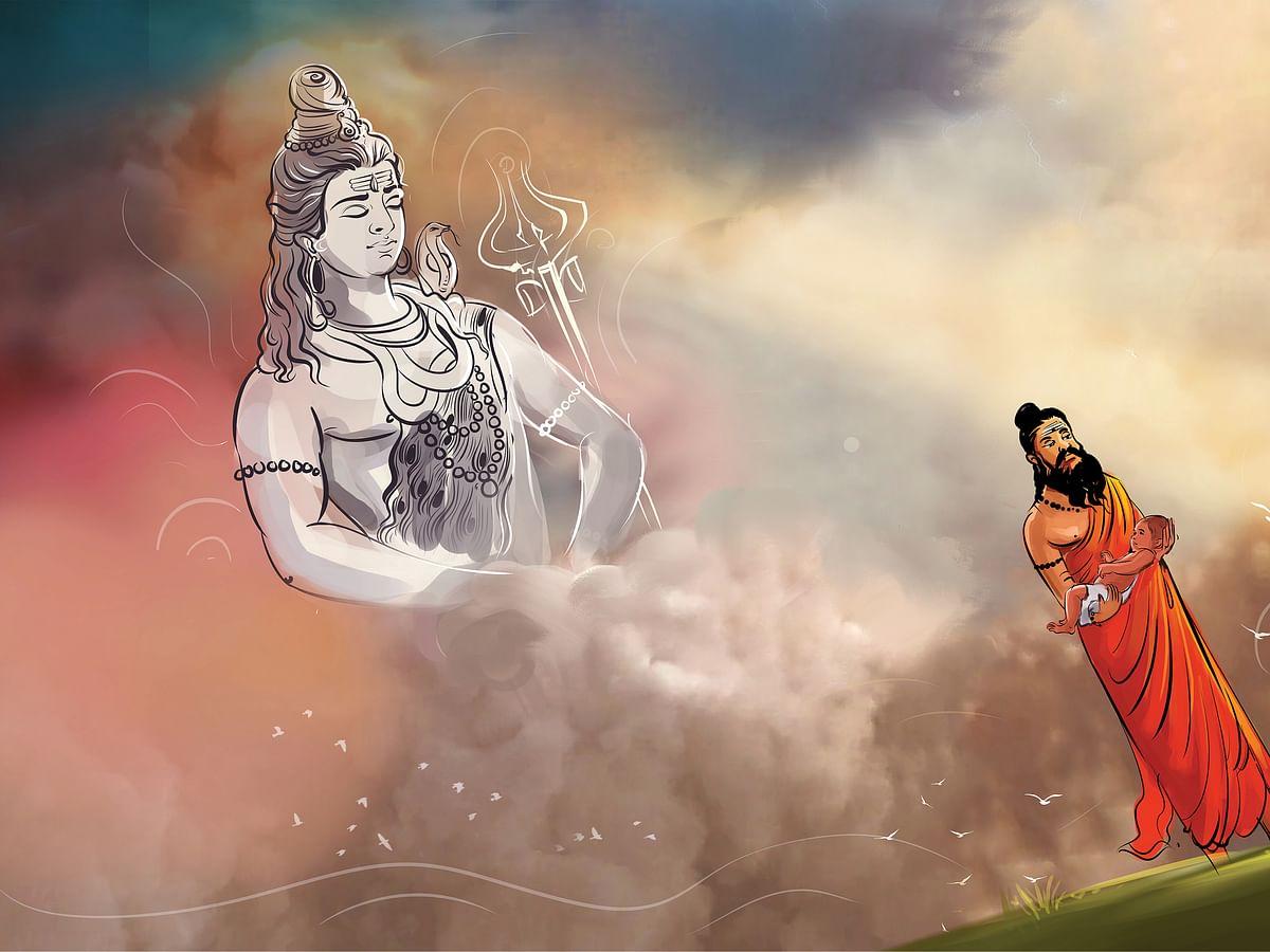 வீரபிரம்மேந்திரர்