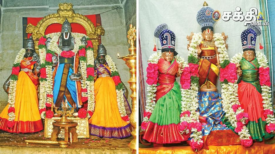 ஆட்சிப்பாக்கம் அட்சய வரதர்