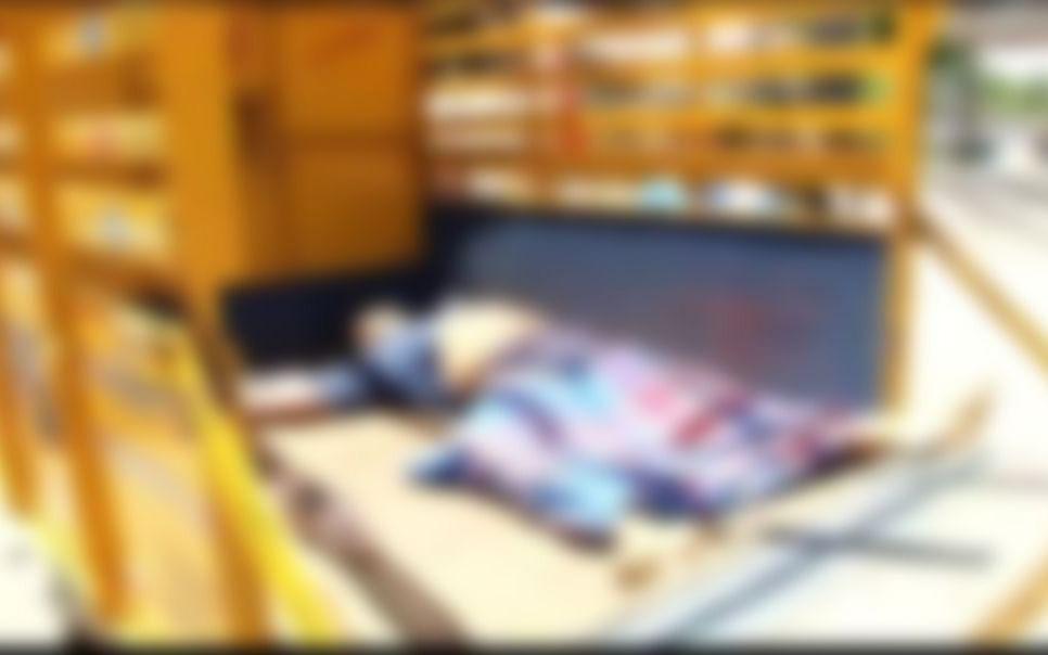மதுரை: ஆம்புலன்ஸ் தாமதம்... சரக்கு வாகனத்தில் கொண்டு செல்லப்பட்ட நோயாளி பலி! -அதிர்ச்சி சம்பவம்