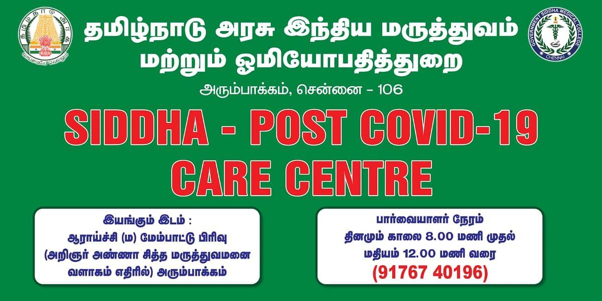Post covid care centre