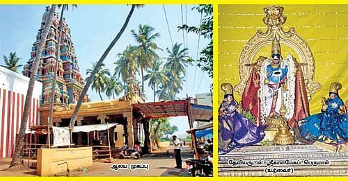 திருமோகூர் காளமேகப் பெருமாள்