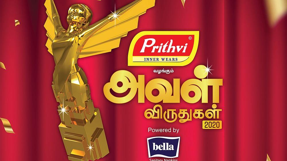 அவள் விருதுகள் 2020