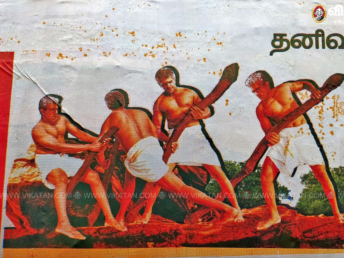 மதுரை: `தமிழ்நாட்டின் திருப்புமுனையே!' - அஜித் பிறந்தநாளுக்கு ரசிகர்கள் ஒட்டிய போஸ்டர்கள்!