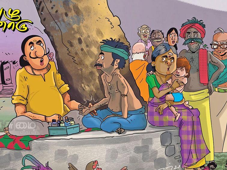 மண்புழு மன்னாரு: நம்பிக்கையே நல்மருந்து!