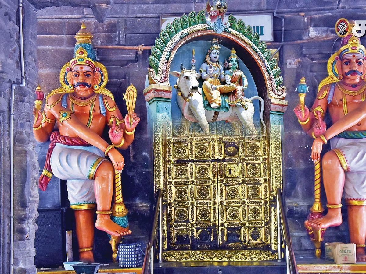 கயிலாசநாதர்