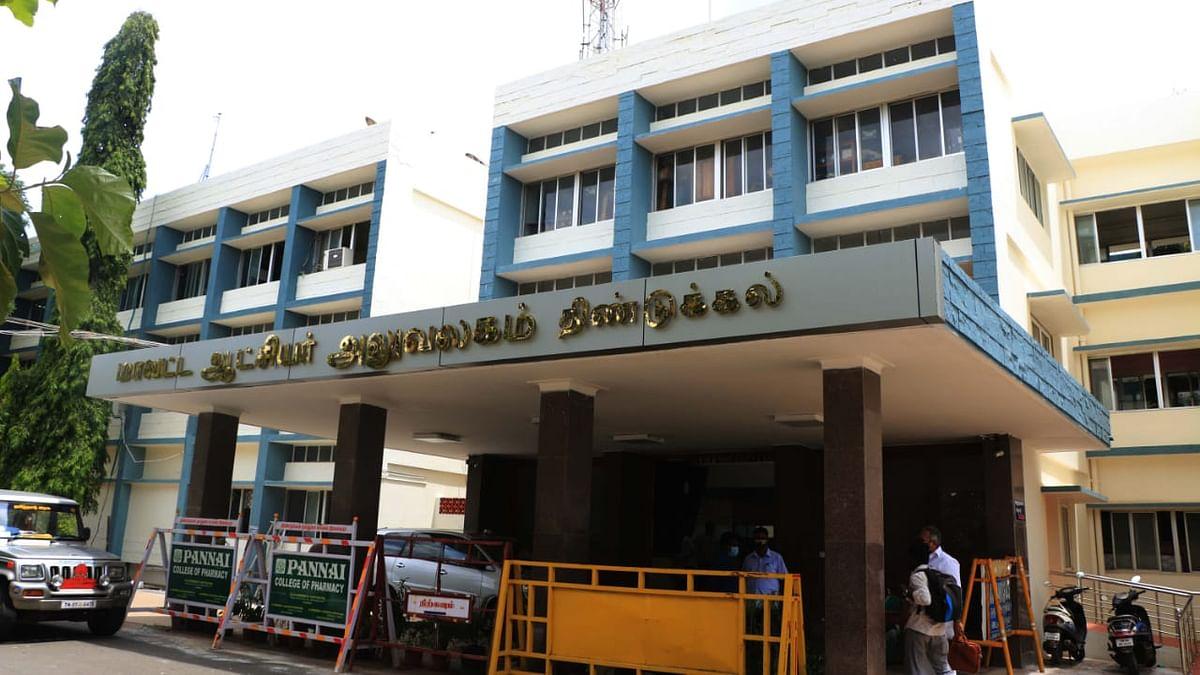 திண்டுக்கல் மாவட்ட ஆட்சியர் அலுவலகம்