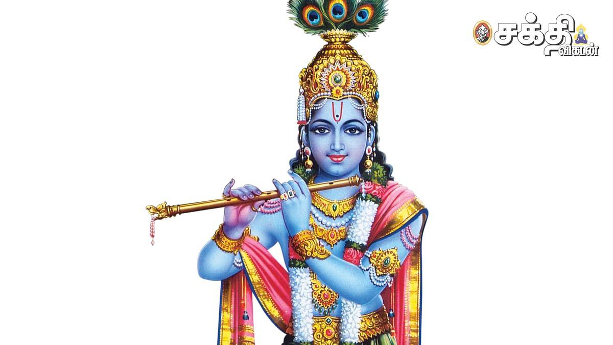 ஏக ஸ்லோக பாகவதம்