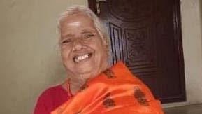 கிரிஜாம்பாள்