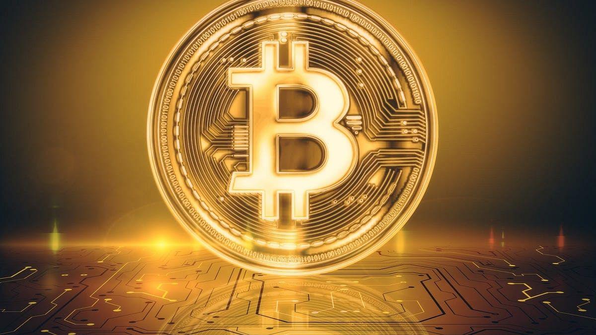 பிட்காயின் | Bitcoin