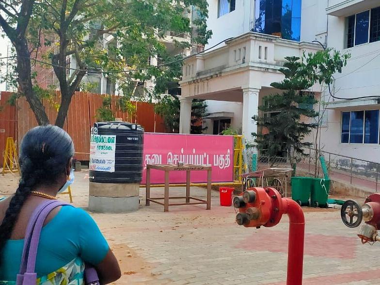 ராமநாதபுரம்: `கொரோனா வார்டில் உணவு தரவில்லை!' - நோயாளியின் கடிதமும் மருத்துவமனையின் விளக்கமும்