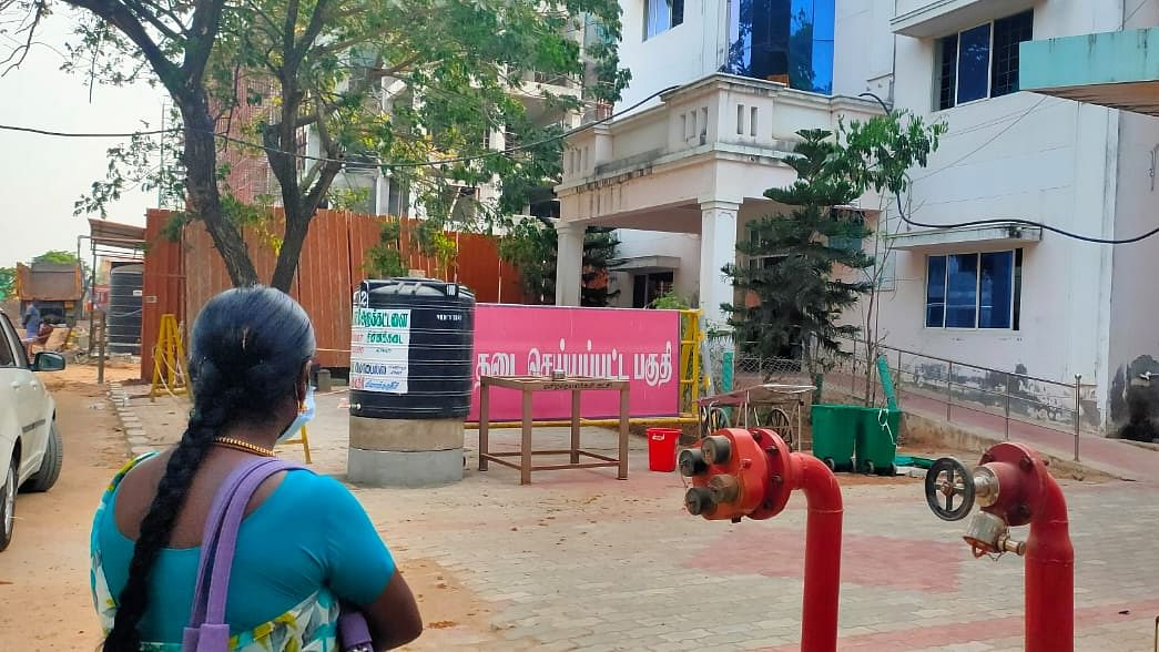 ராமநாதபுரம் அரசு மருத்துவமனை
