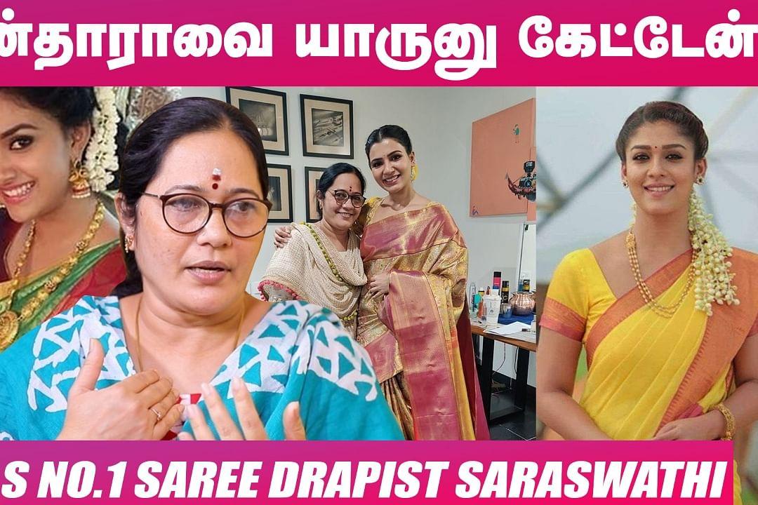 Saree Drapist Saraswathi