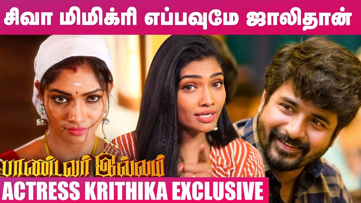 Actress Krithika Exclusive