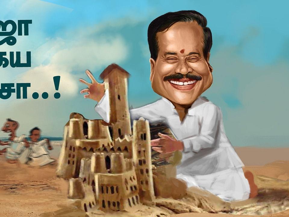 ஹெச்.ராஜா மீது மோசடிக்குற்றச்சாட்டு வைக்கும் பிஜேபி-யினர்! | The Imperfect Show 23/06/2021