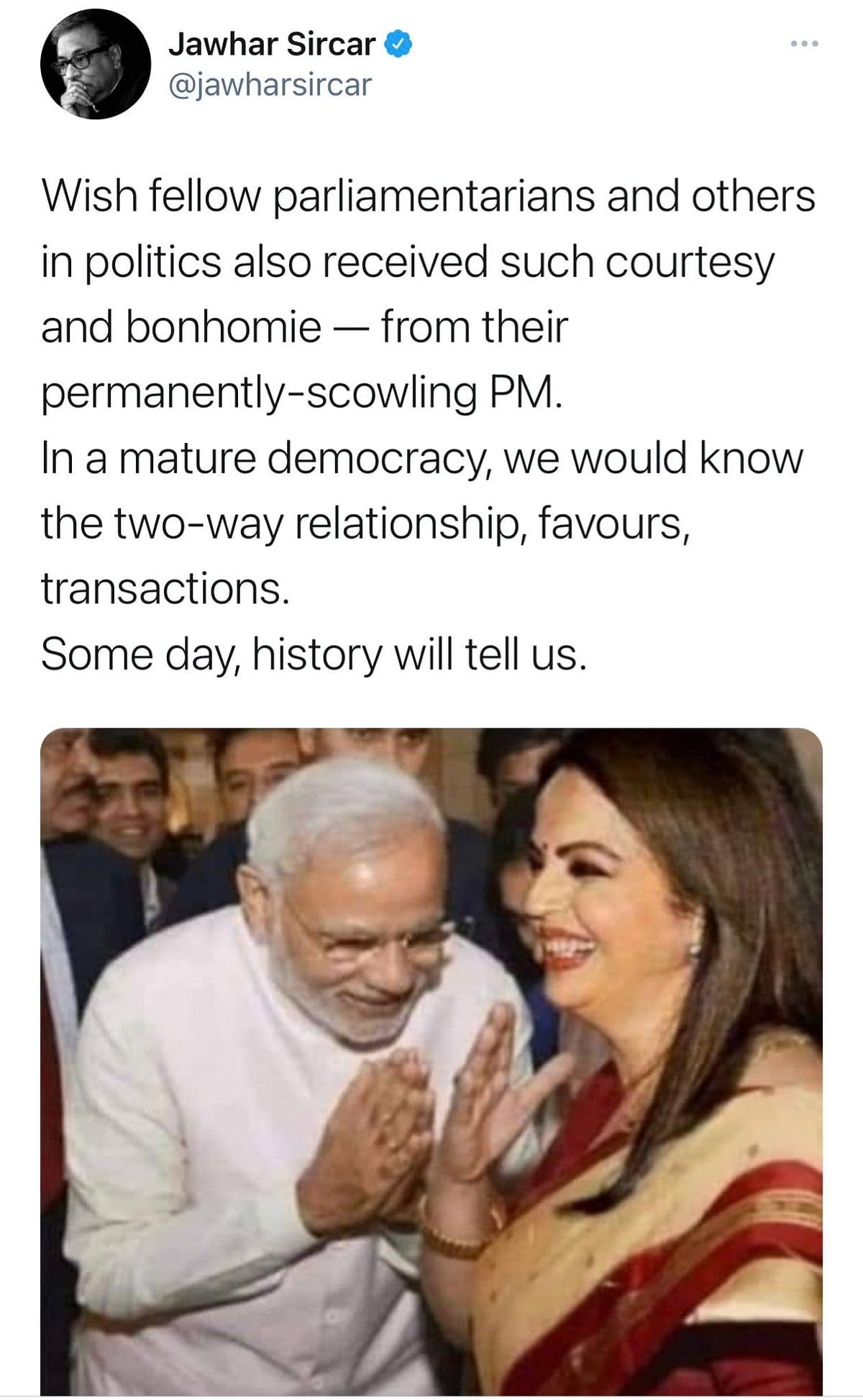ஜவஹர் சிர்கார்