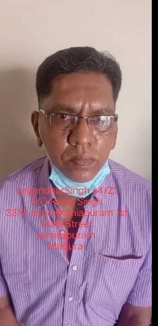 ஜெயந்திர சிங்