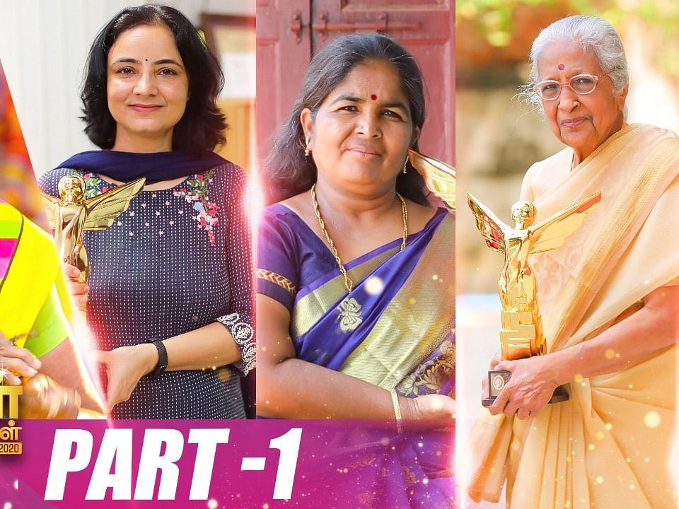 அவள் விருதுகள் 2020: சாதனைப் பெண்களின் சங்கமம் PART 1