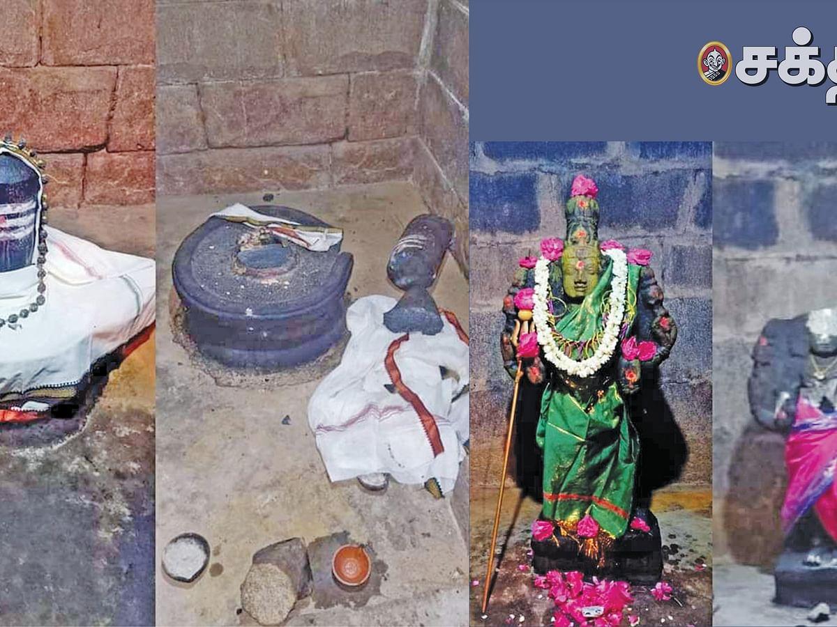 நாரதர் உலா: உடைக்கப்படும் தெய்வச் சிலைகள்! தடுத்து நிறுத்துமா அரசு
