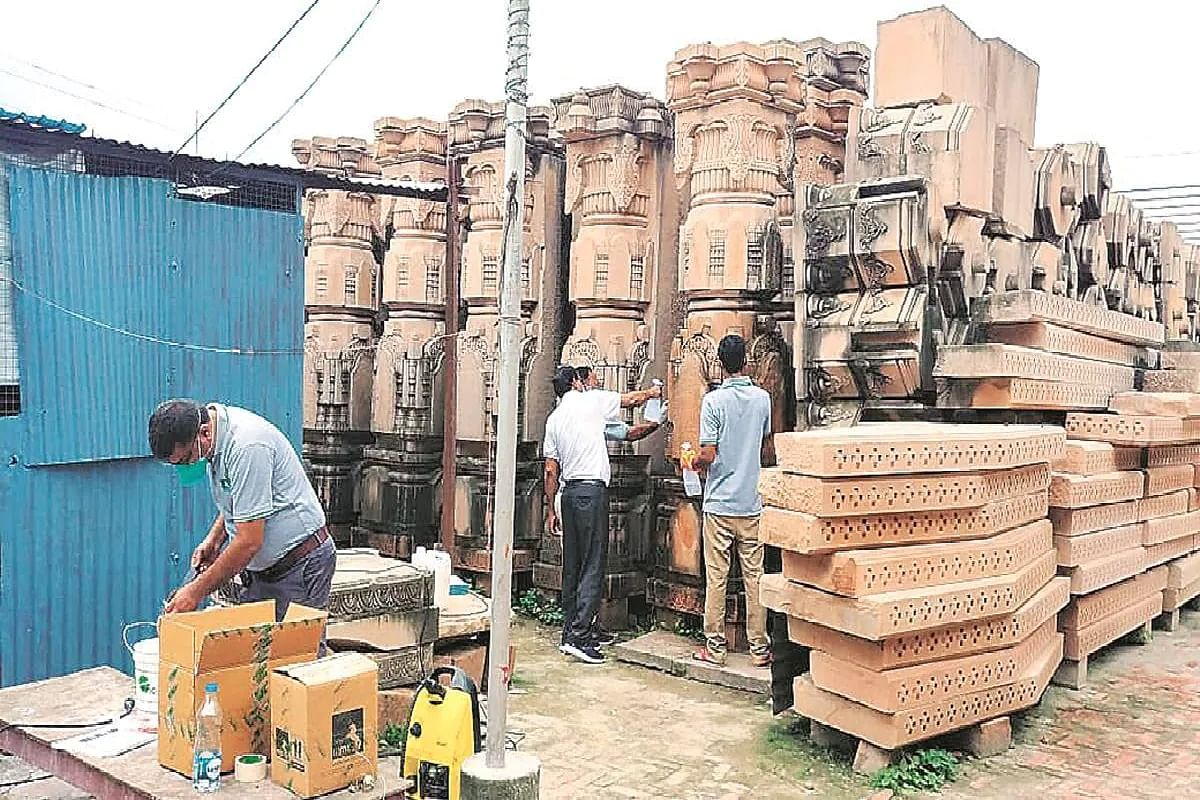 அயோத்தி ராமர் கோயில் கட்டுமானப் பணிகள்