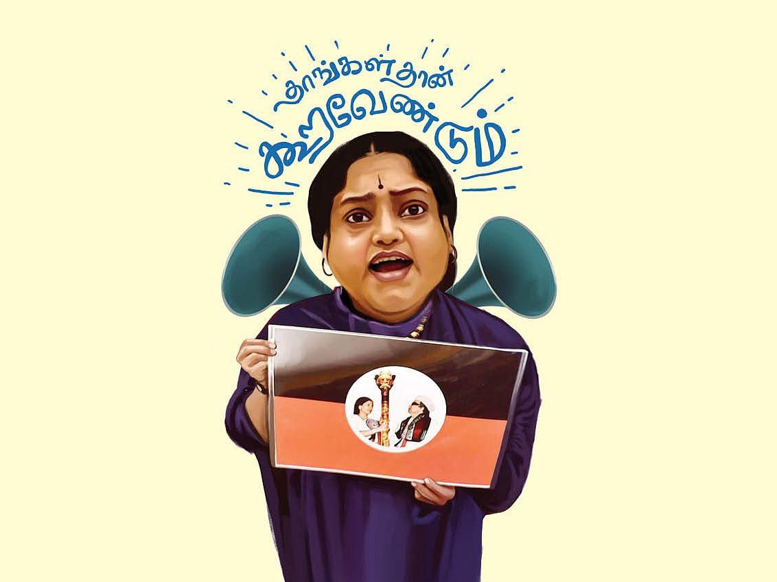வாசகர் மேடை: இங்கிட்டு சசிகலா... அங்கிட்டு மோடி!
