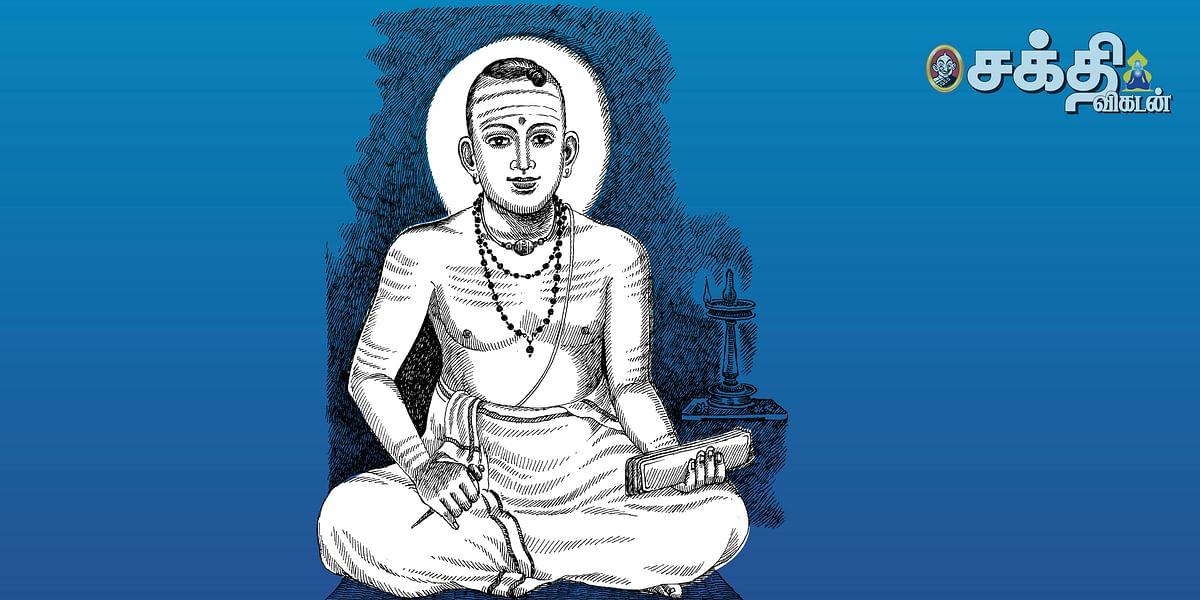 ஸ்ரீமத் நாராயணீயம்
