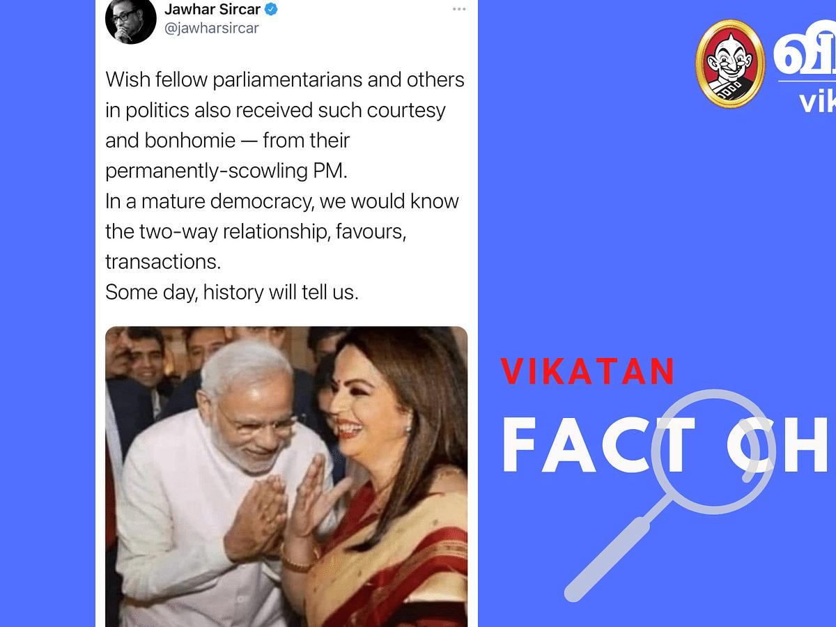 நீதா அம்பானியை பணிவாகக் கும்பிட்டாரா மோடி?! வைரலாகும் புகைப்படம் - உண்மை என்ன?! #FactCheck