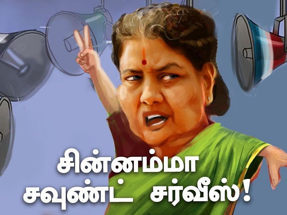 மோடி ட்ரீட்: ஸ்டாலினுக்குக்கு ஸ்பெஷல்...இ.பி.எஸ்-க்கு?  The Imperfect Show