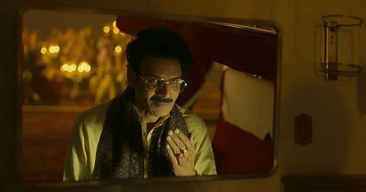 Ray - Netflix | ரே - ஆந்தாலஜி சிரீஸ்