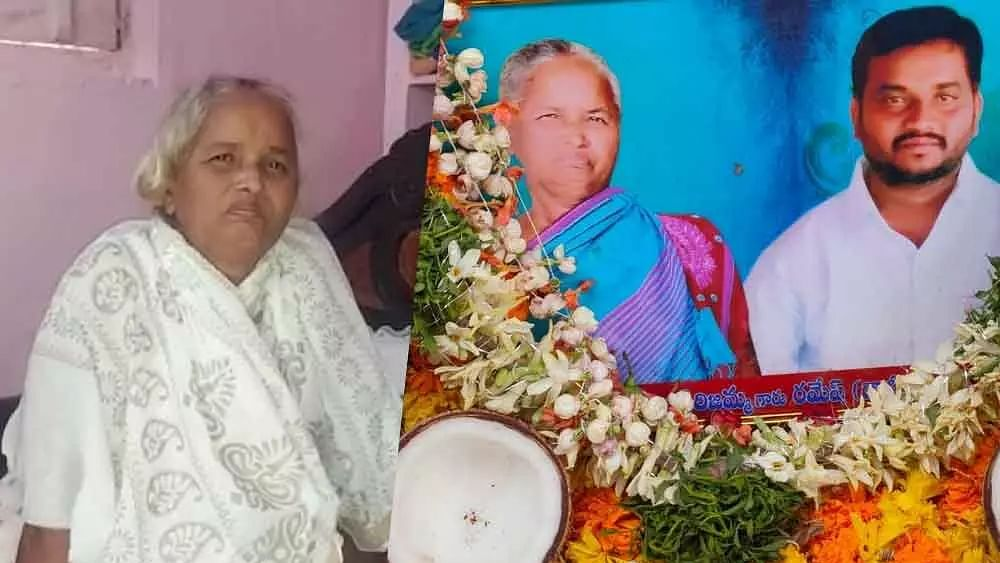மூதாட்டி கிரிஜம்மா
