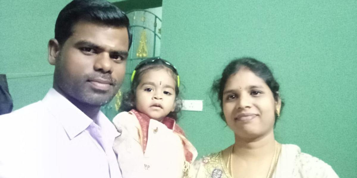 கணவர் லோகநாதன் மற்றும் குழந்தையுடன் சாந்தி