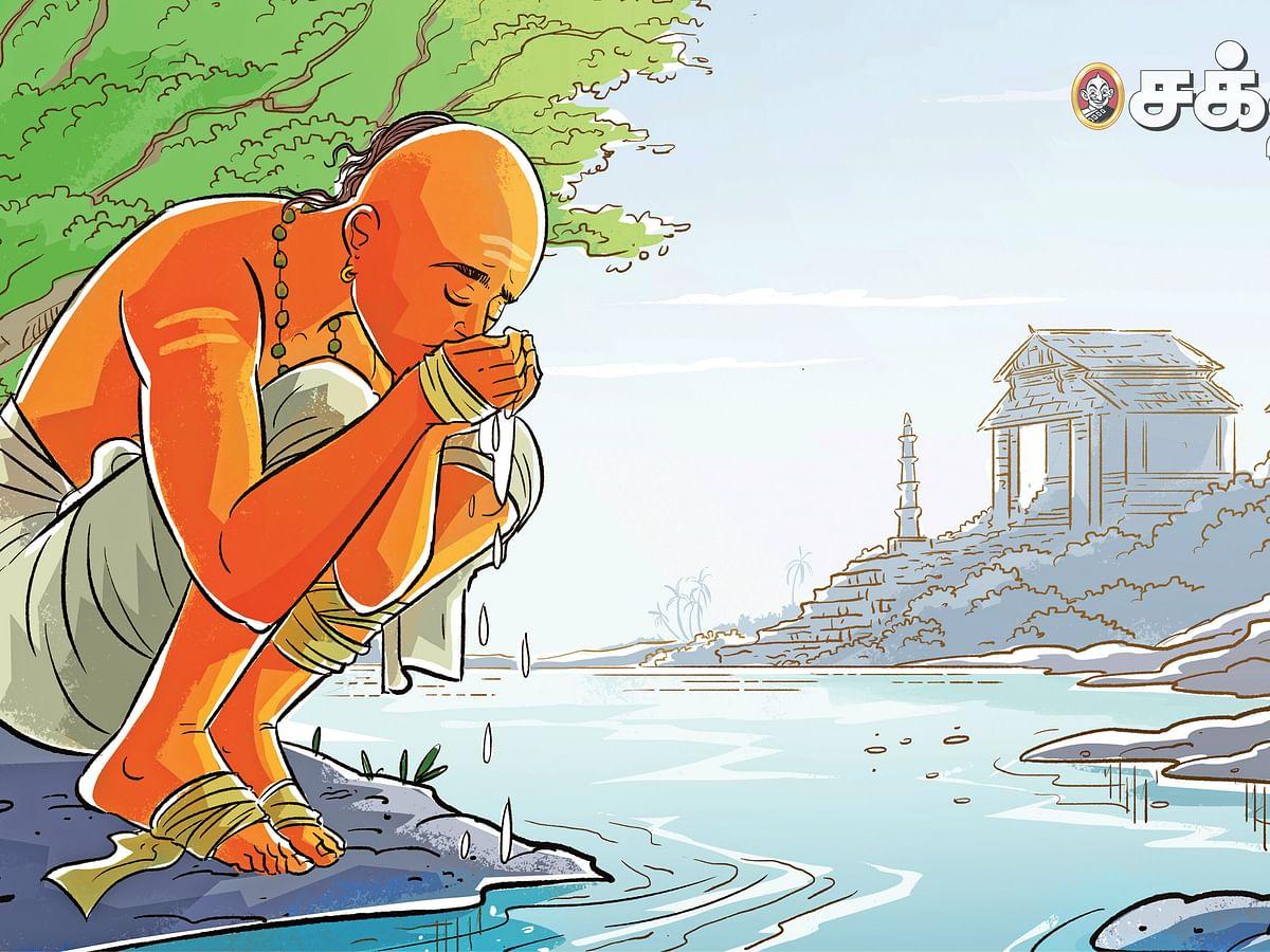 கேரளக் கதைகள்- 5 - சாஸ்தா சொன்ன மருந்து!