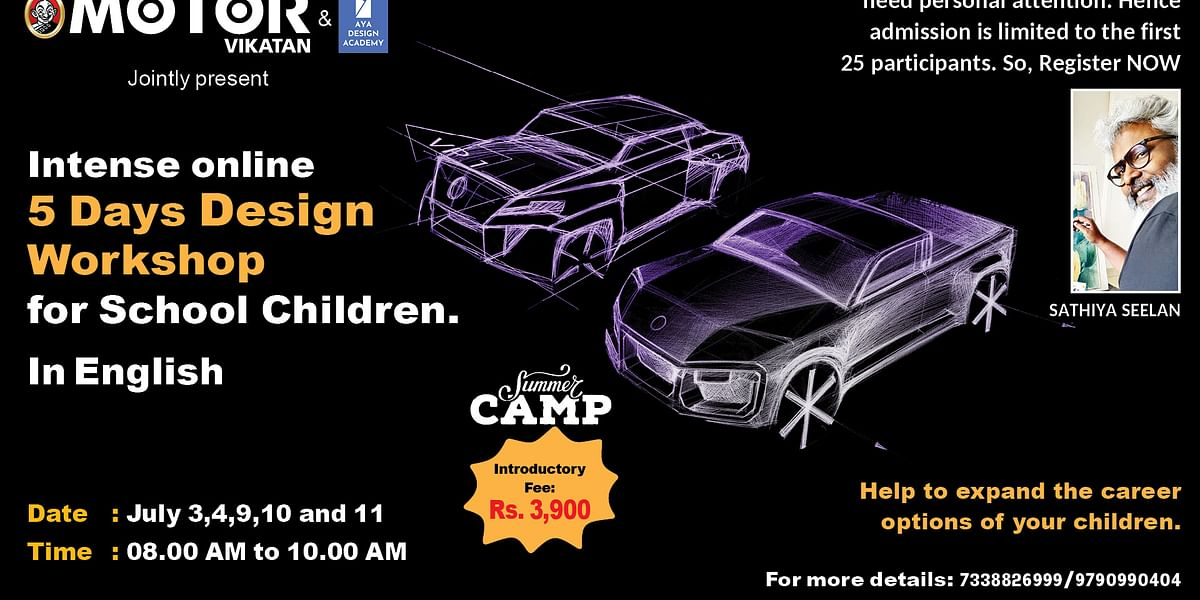 Car Design Workshop Summer Camp July 2021