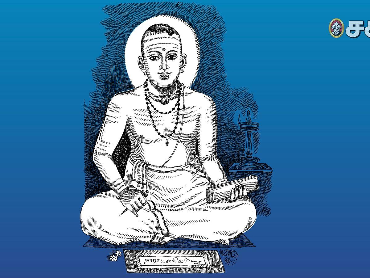சிவமகுடம்-69