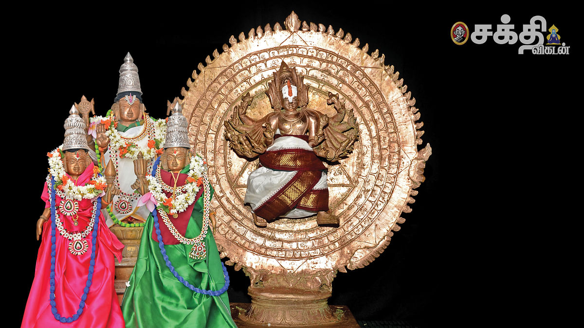 மகா சுதர்சனர்