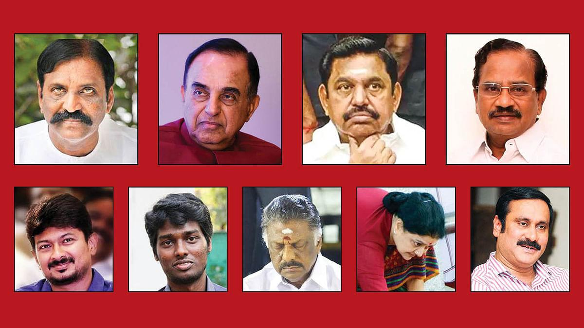 'ஒருமாதிரி' வினாத்தாள்!