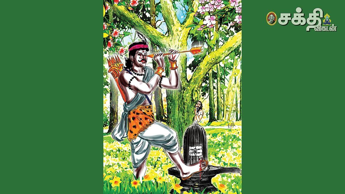 திருக்கண்ணப்பர்