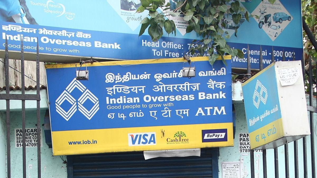 Indian Overseas bank ATM