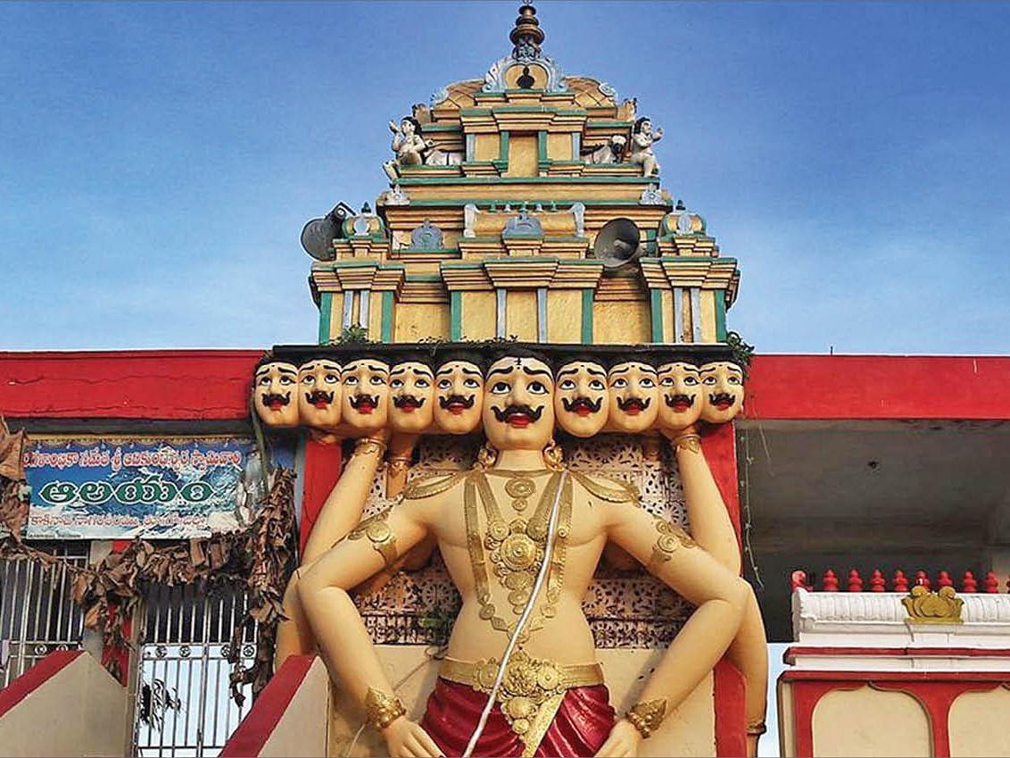 காக்கிநாடா ராவணாசுரன் கோயில்