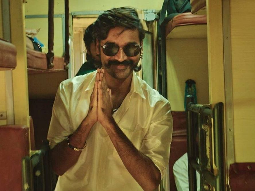 Vikatan Poll: தனுஷ் நடிப்பில் வெளியான `ஜகமே தந்திரம்' படம் எப்படி இருக்கிறது?!