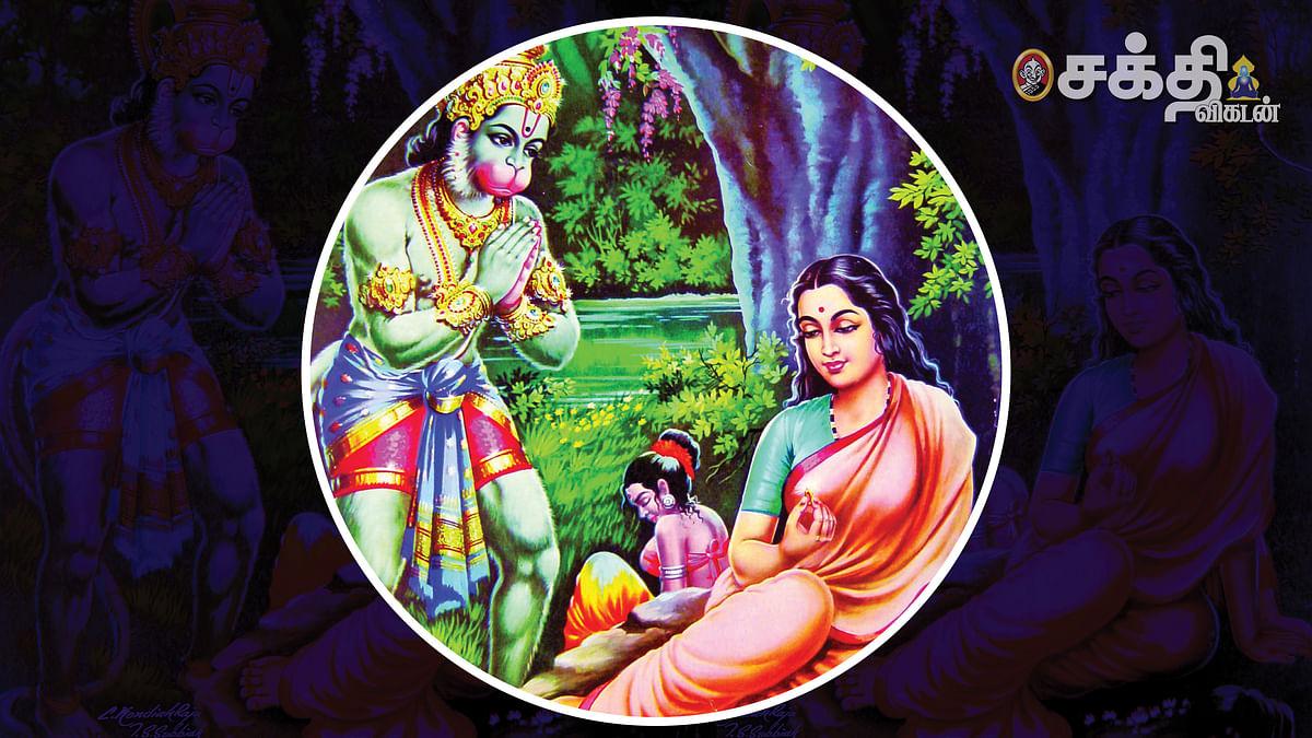 சீதா தேவி
