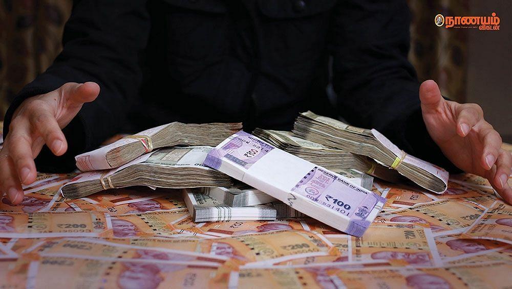 Money (Representational Image)