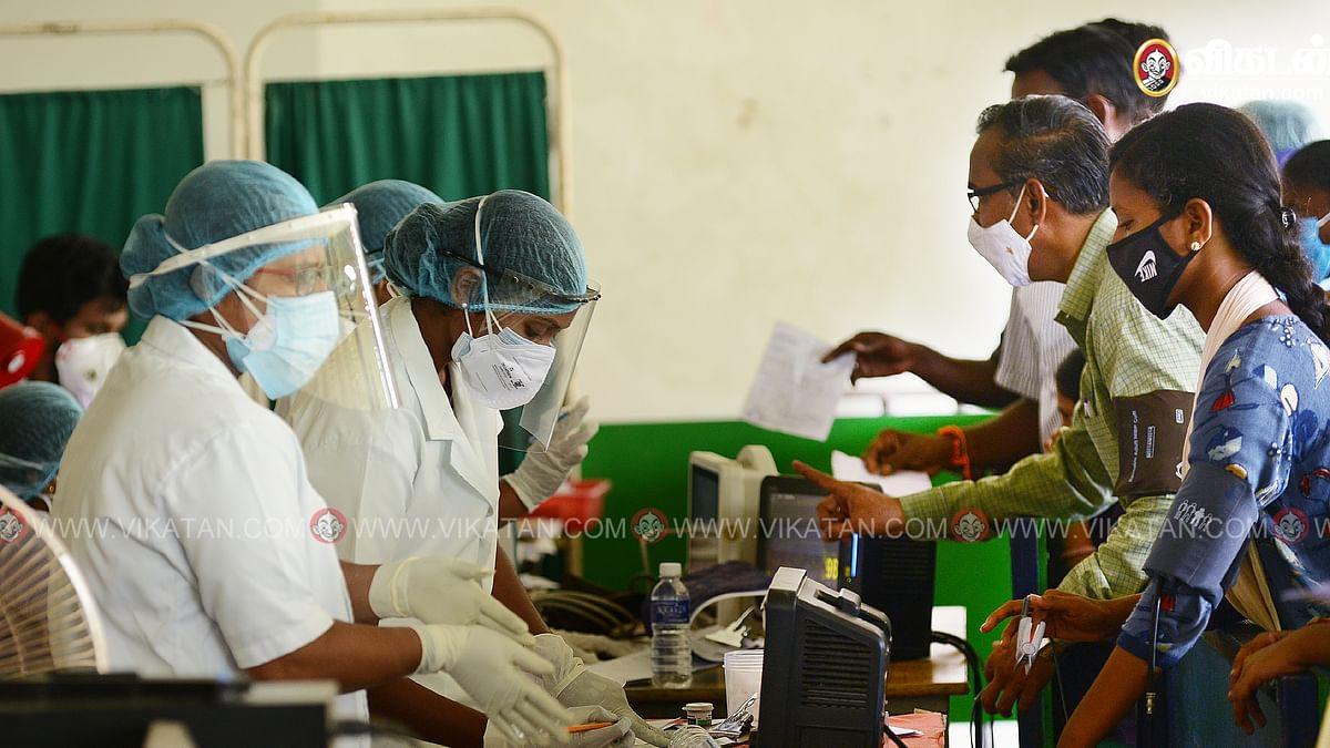 கொரோனா ரிசல்ட் வாங்கக் காத்திருக்கும் பொதுமக்கள்