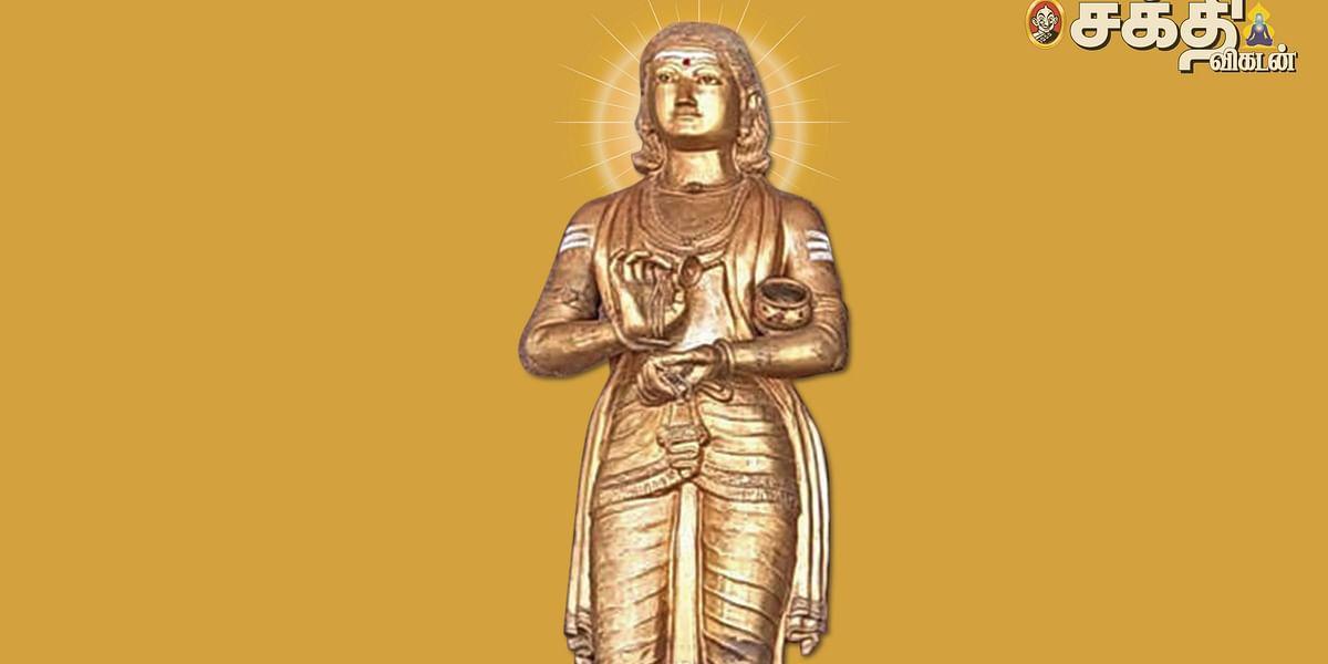 முத்துத் தாண்டவர்