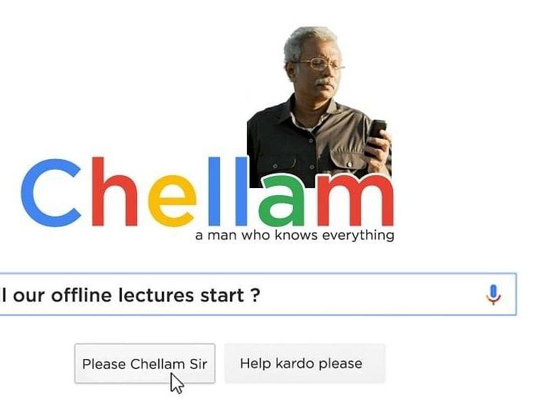 ''செல்லம் சார் 'வலிமை' அப்டேட் கிடைக்குமா?'' - கூகுளே கண்டு நடுங்கும் இந்த செல்லம் சார் யார்? #Memes
