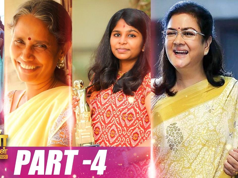 அவள் விருதுகள் 2020: சாதனைப் பெண்களின் சங்கமம் PART 4
