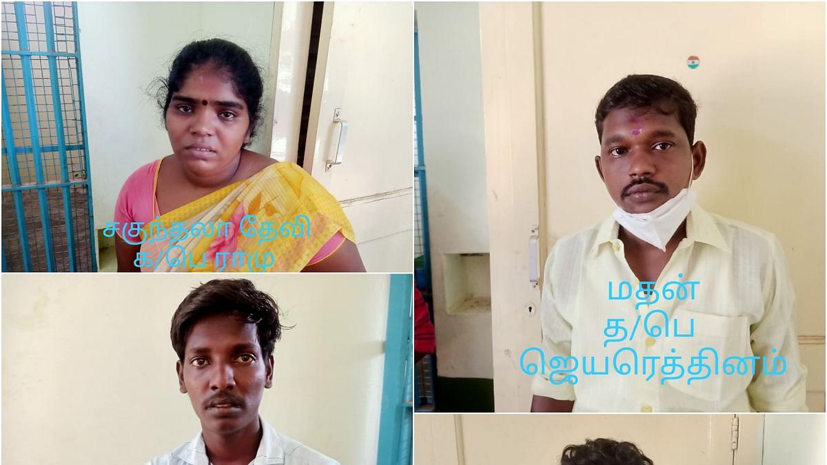 அ.தி.மு.க பிரமுகர் உட்பட 5 பேர் கைது